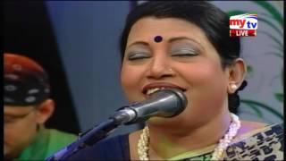mytv Amar Gan আজকের শিল্পীঃ ফরিদা পারভিন