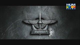Yalghaar Movie Official Teaser | Hum Films Presents | A Hassan Rana Film