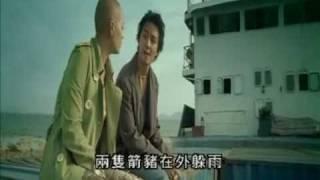 Shaved head actress,scene2( movie San Cha Kou )