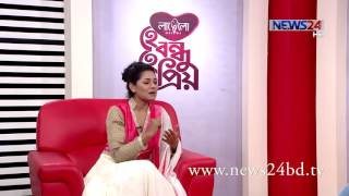He Bondhu He Prio with Tisha হে বন্ধু হে প্রিয়-তিশা at 9pm on 16th February, 2017 on News24
