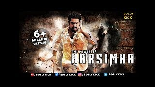 The Power of Narsimha Full Movie | Hindi Dubbed Movies 2017 | Hindi Movies | Jr. NTR Movies