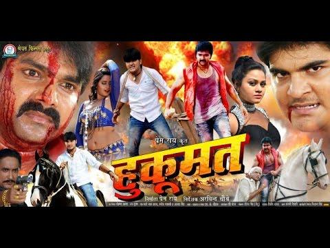 Xxx Mp4 हुकूमत Hukumat Super Hit Bhojpuri Full Movie Pawan Singh Kajal Bhojpuri Film 3gp Sex