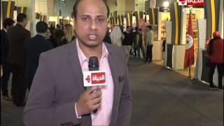 الحياة اليوم - رئيس مجلس الوزراء يفتتح معرض القاهرة الدولي للكتاب والمغرب ضيف شرف