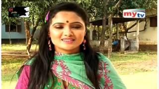 Bangla Natok Rup Kumarir Gao (রূপ কুমারির গাও) Part 3