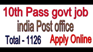 Job News # 7 |10th Pass | Govt Job | apply Online | Post - 1126 | govt job search end here | 2017 |
