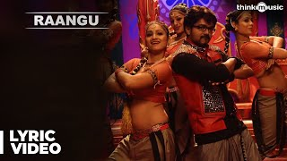 Raangu Song with Lyrics | Theri | Vijay, Samantha, Amy Jackson | Atlee | G.V.Prakash Kumar