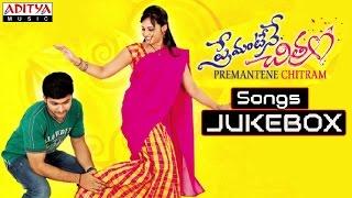 Premantene Chitram Movie | Full Songs Jukebox | Manas, Aarushi