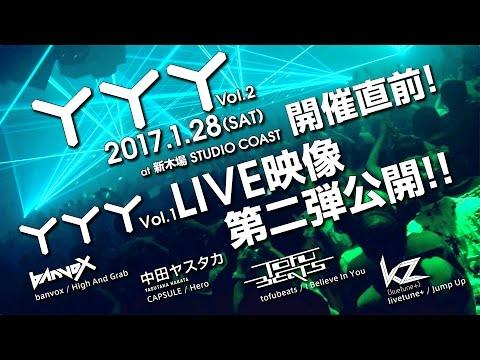 Xxx Mp4 YYY Vol 2開催直前! Vol 1ライブ映像ダイジェスト連続公開第2弾 3gp Sex