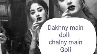 Sajjal ali make fun of Ahad Raza Mir | Ahad Raza Mir | Sajjal ali | Aangan HumTV drama |