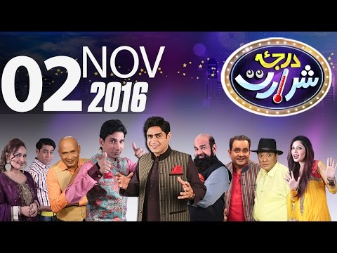 Mughal-e-Azam | Darja-E-Shararat | SAMAA TV | Abrar Ul Haq | 02 Nov 2016