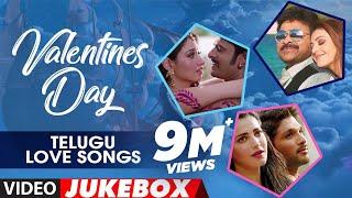 Telugu Super Hit Love Video Songs - Valentines Day Special | Telugu Video Songs