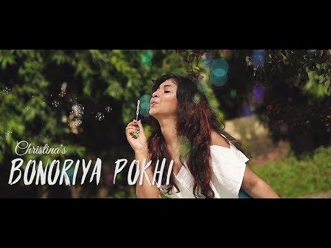 Xxx Mp4 Bonoriya Pokhi Christina Bordoloi New Assamese Music Video 3gp Sex