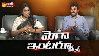 Mega Star Chiranjeevi Full Interview With Sakshi TV - Watch Exclusive