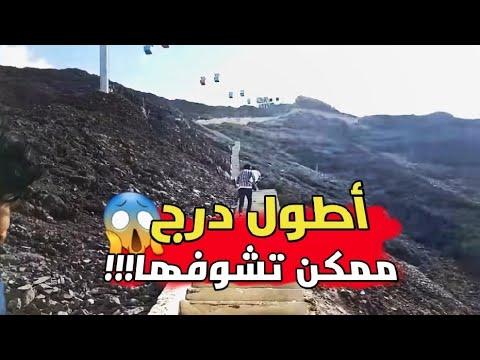 Xxx Mp4 منصوري فلوقز طلعنا أطول درج في عدن🌚 الجزء الأول 3gp Sex