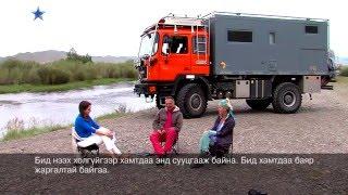 """Weltreise mit Ede and Sten im Mongolische TV """" Talk with me """""""