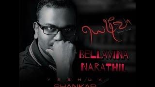 YESHUA - Shankar Andrew - Tamil Christian Song - Bellavina Nerathil