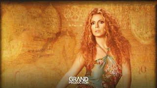 Indira i Azis - Sezam - (Audio 2012)