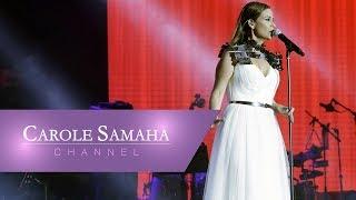Carole Samaha - Hakhounak Live Byblos Show 2016 / مهرجان بيبلوس ٢٠١٦