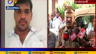 Replacement Husband Plot | Swathi's Lover Rajesh Arrested | at NagarKurnool