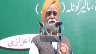 Sardar Panchhi All India Mushaira By Punjab Urdu Academy