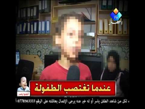 فضيحة أغتصاب البنات في الجزائر في وضح النهار لا أحد أوقف الجريمة