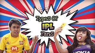 বিভিন্ন প্রকার IPL ফ্যানস | Types of IPL Fans | Bengali Comedy Video by Sandy Saha