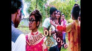 Value of love (ভালোবাসার মূল্য) New short film HD 2017