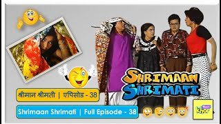 Shrimaan Shrimati  | Full Episode 38