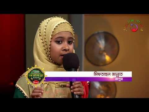 Xxx Mp4 Tri Vuboner Prio Muhammad By Miftahul Jannat Muslim Media 3gp Sex