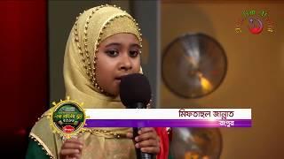 Tri Vuboner Prio Muhammad | By Miftahul Jannat | Muslim Media