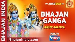 Top 10 Anup Jalota Bhajans - Ram Charan Sukh Dahi | Bhajan Sandhya | Popular Hindi Bhakti Songs