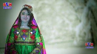 Gul Rukhsar New HD Song - Ma Me Yadawa Ze Pa Naseeb