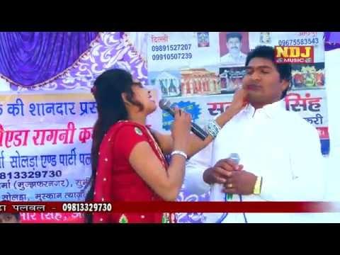 Lahanga Adhur Uthane Me | Haryanvi New Super Hit Ragni  Song 2015 | NDJ Music