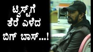 Bigg boss Kannada 4 : Pratham and Malavika Rentry   Sudeep   Pratham   Top Kannada TV