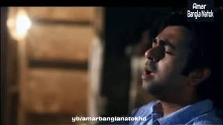 Shudhu Tomay Vebe Vebe - Bangla Natok Song - Apurbo & Neha