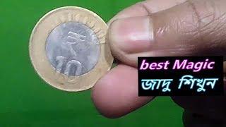 Learn Magic tricks In Bengali || Bangla Funny Pranks Video || pranks idea || magic trick revealed