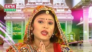 Navratri 2016 Special : Ambe Maa Aarti | Ratansinh Vaghela Aarti | Garba Ni Ramzat 2 | Ekta Sound