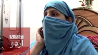 Prostitution in Pakistan Documentary.