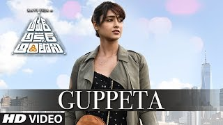 Guppeta Full Video Song   Amar Akbar Antony Telugu Movie   Ravi Teja, Ileana D