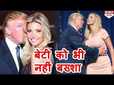 Xxx Mp4 Donald Trump ने अपनी Daughter Ivanka Trump के बारे में भी की अभद्र टिप्पणी 3gp Sex