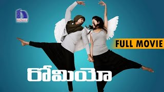 Puri Jagan's Romeo (రోమియో ) 2014 Telugu Full Movie || 1080 Full HD || Sairam Shankar, Adonika