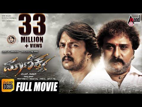 Xxx Mp4 Maanikya Kannada Full HD Movie 2018 Kichcha Sudeepa V Ravichandran Ranya Arjun Janya 3gp Sex