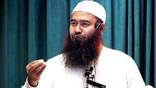 Jumar Khutba Islami Dawater Mulniti by Mujaffor bin Mohsin - New Bangla Waz New