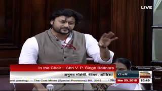 Sh. Anubhav Mohanty's comments on The Coal Mines (Special Provisions) Bill, 2015