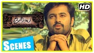 Orissa Malayalam Movie | Scenes | Unni Mukundan and Sanika fall for each other | Thanushree