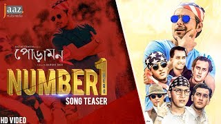Number One Hero Song Teaser | Siam Ahmed | Pujja Cherry | Raihan Rafi | Jaaz Multimedia Film 2018
