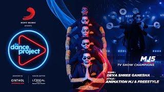 Deva Shree Ganesha - Remix | MJ5 | Animation MJ & Freestyle | The Dance Project