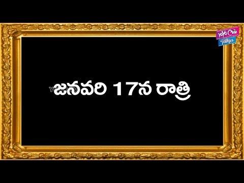 Lakshmi's Veeragandham Pre Teaser   Sr NTR   Lakshmi Parvathi   YOYO Cine Talkies