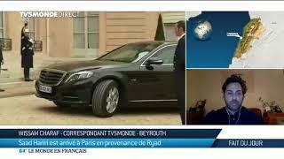 Saad Hariri est arrivé à Paris, en provenance de Ryad