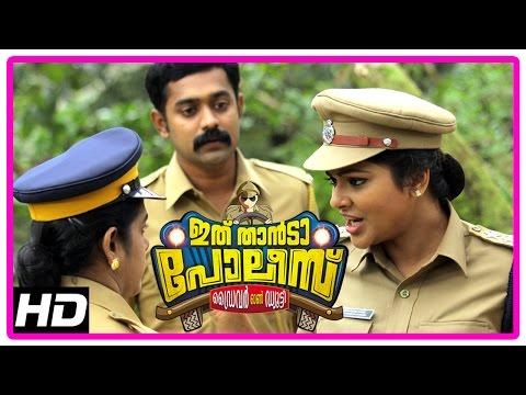 Ithu Thaanda Police Movie | Scenes | Abhirami decides to suspend Asif Ali | Janani Iyer